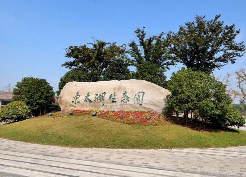 东太湖绿化